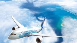 Find cheap flights on China Southern
