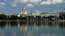 Find cheap flights to Yekaterinburg