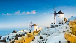 Hotels near Mikonos Airport