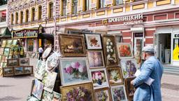 Moscow hotels in Arbat District