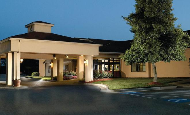 Courtyard by Marriott Atlanta Norcross/I-85