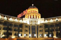 Deals for Hotels in Quzhou