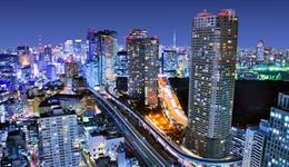 Cheap Hotels in Tokyo from £70