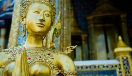 Cheap Hotels in Bangkok from £47