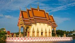 Cheap Hotels in Ko Samui from £67